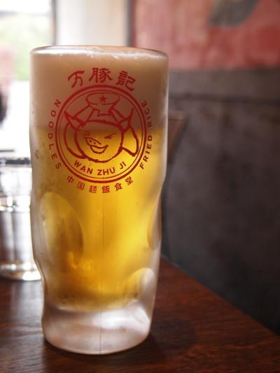 ビール(万豚記) (2)