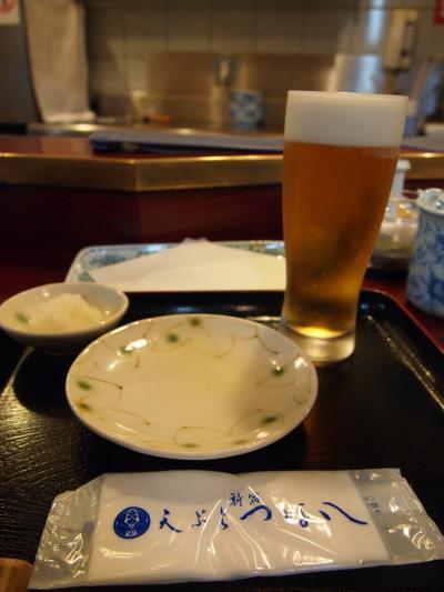 ビール(つな八)