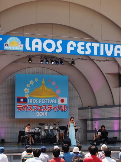 ラオスフェスティバル2014