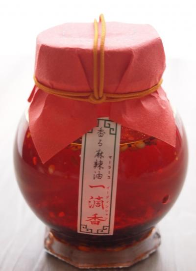 辣油(ピャオシャン)