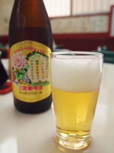 ビール(徳記)