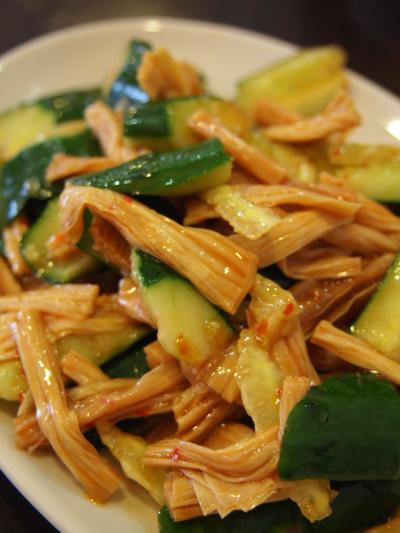 キュウリと湯葉の冷菜(山東)