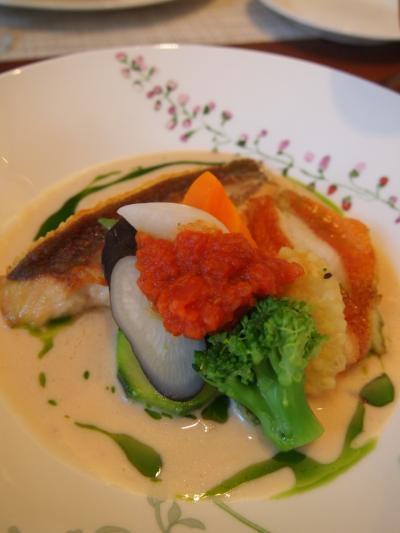 魚(カイラダ)