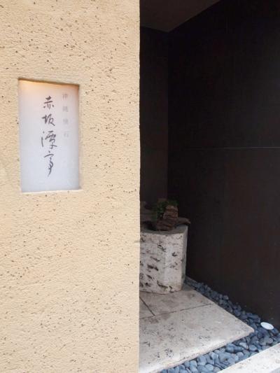 外観(潭亭)