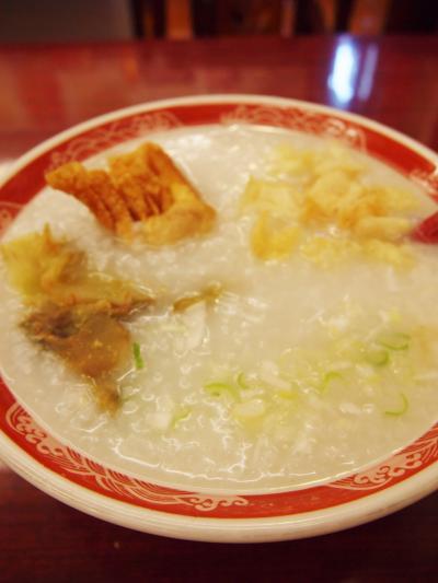 海鮮粥(馬)