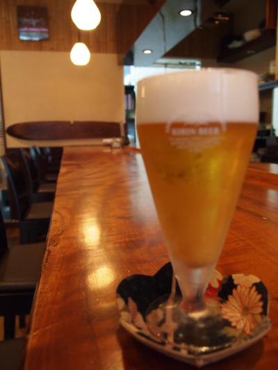 ビール(柊)
