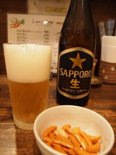 ビール(草の実)
