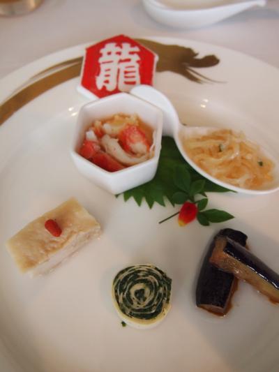 前菜(上海小南国)