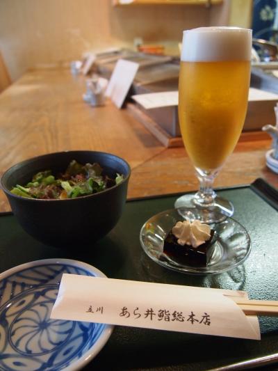 ビール(あら井鮨)