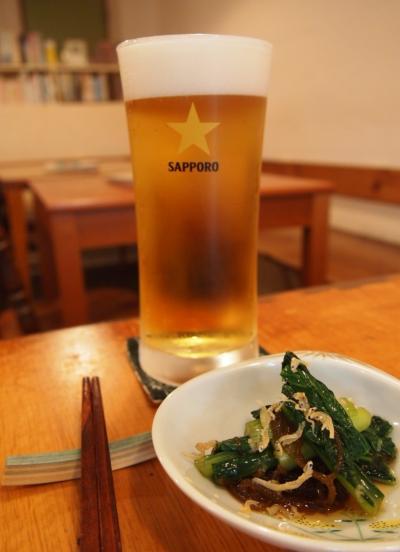 ビール(くうふく)