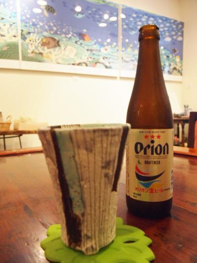 オリオンビール(ププ)