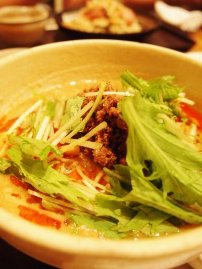 担担麺(うずまき)