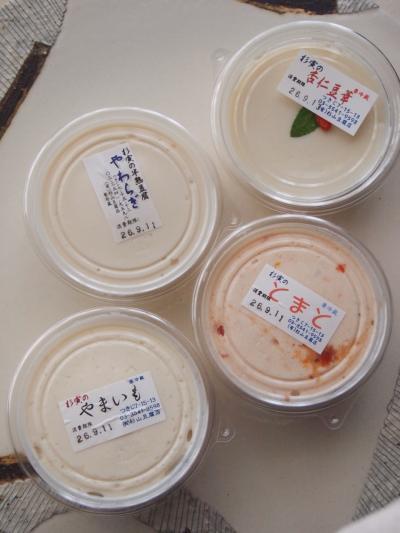 豆腐(杉富)