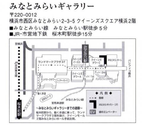 2014神奈川二科4