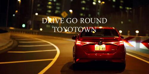 drive_go_round.jpg