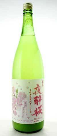 亀泉 夜酔桜