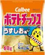 usushio_bag_m.jpg