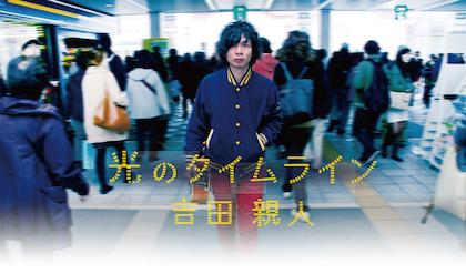 hikari_flyer_web.jpg