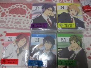 Free! くじ 3