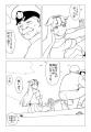 艦これ017-P02