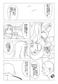 艦これ017-P03
