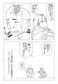 艦これ017-P04