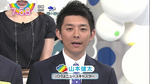 yamamoto_kennta.jpg