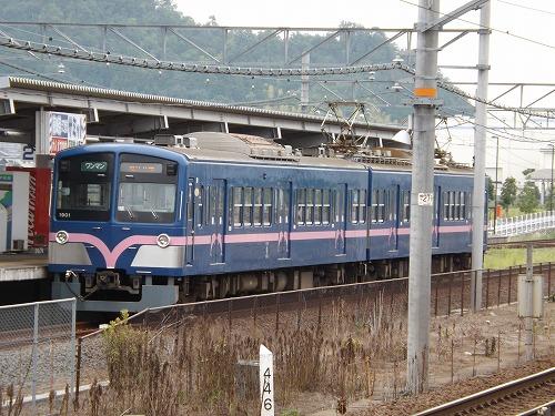 DSCF3465.jpg