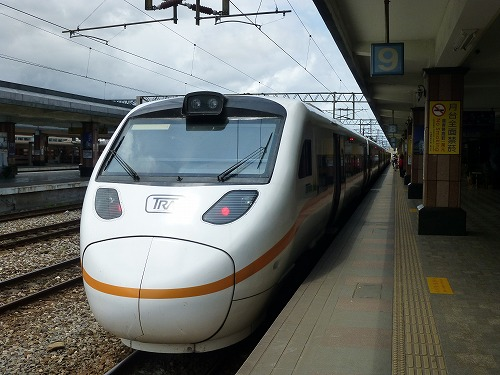 P1020052.jpg