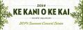 ワイキキ水族館 サマーコンサート kekani-1406