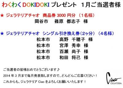 wakudoki1.jpg