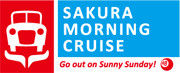 sakuramorningcruise