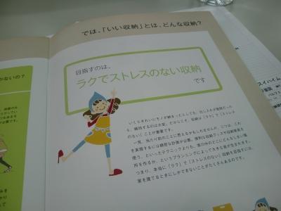 CIMG9430.jpg