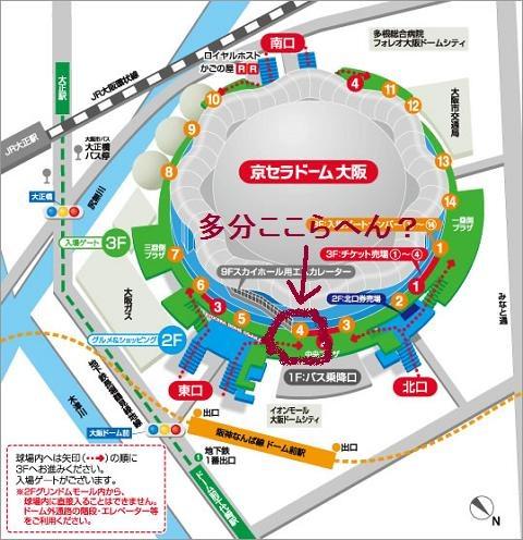 140621京セラ地図