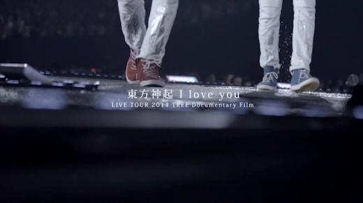 140806 I Love You