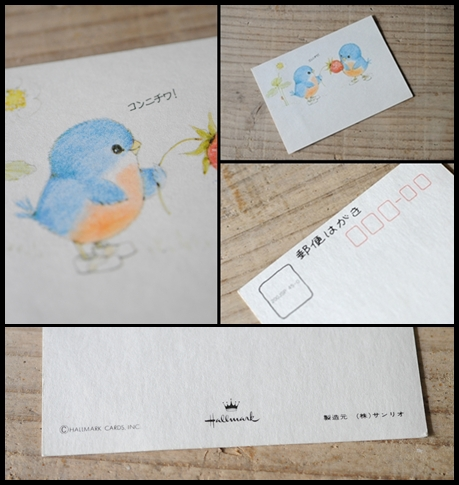 blue-little-birds-card.jpg