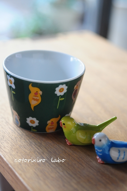 okame-cup.jpg
