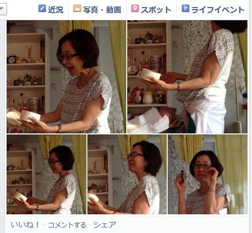 sayokosensei.jpg