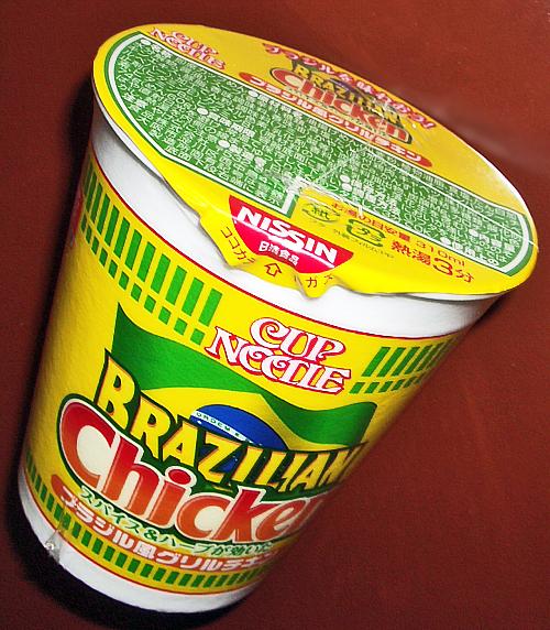 ブラジルカップ