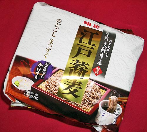 江戸蕎麦正面