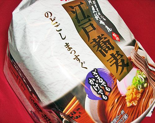 江戸蕎麦横