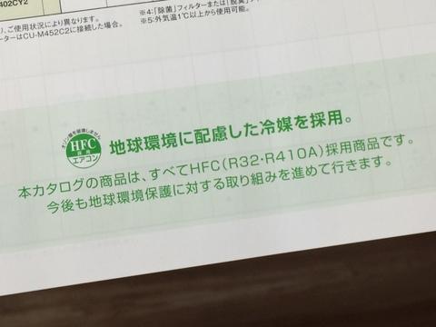 1-IMG_3083.jpg