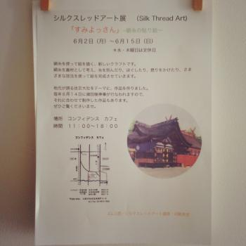 2014-05-24-10-48-35_deco_convert_20140524161359.jpg