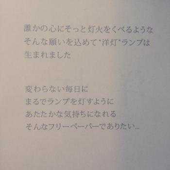 2014-07-28-18-01-22_deco_convert_20140728192835.jpg