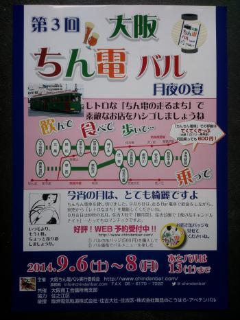 2014-08-15-15-00-37_deco_convert_20140815181602.jpg