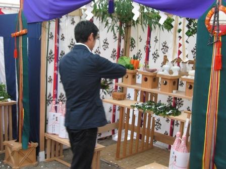 コーポラティブハウス:地鎮祭玉串奉奠