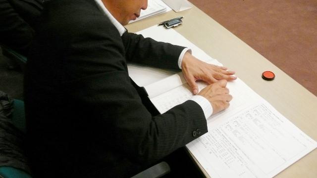 コーポラティブハウス契約書への捺印