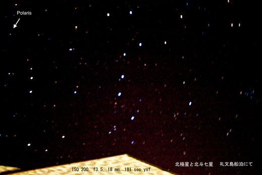 140319北極星
