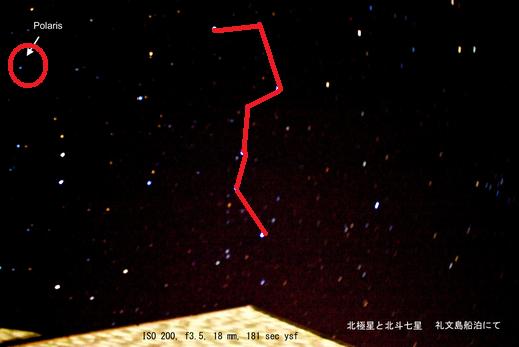 140319北極星2