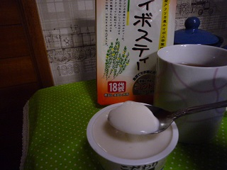 P1160827.jpg